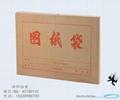 图纸档案袋 1