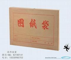 图纸档案袋