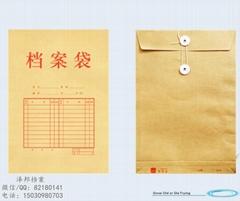 120克木浆纸档案袋