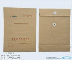 白卡纸档案袋