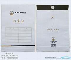 北京档案袋
