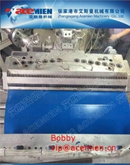 Three layer PVC Corrugated tile making machine for roofing