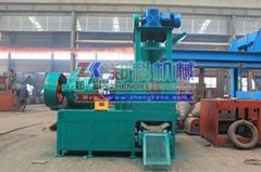 Chromium powder hydraulic briquetting press with best price