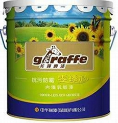 "The giraffe ""stain mildew zero add"" interior wall latex paint"