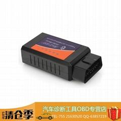 藍牙ELM327 Bluetooth OBD2 汽車檢測儀診斷儀 診斷工具 大量現貨