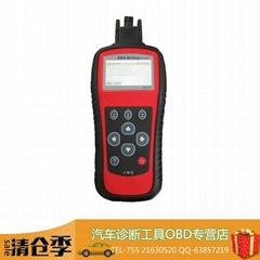 AA101 ABS Airbag Scanner 汽車檢測工具氣囊修復儀保養燈修復儀
