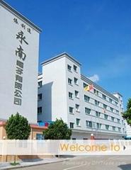 中山市永南電子有限公司
