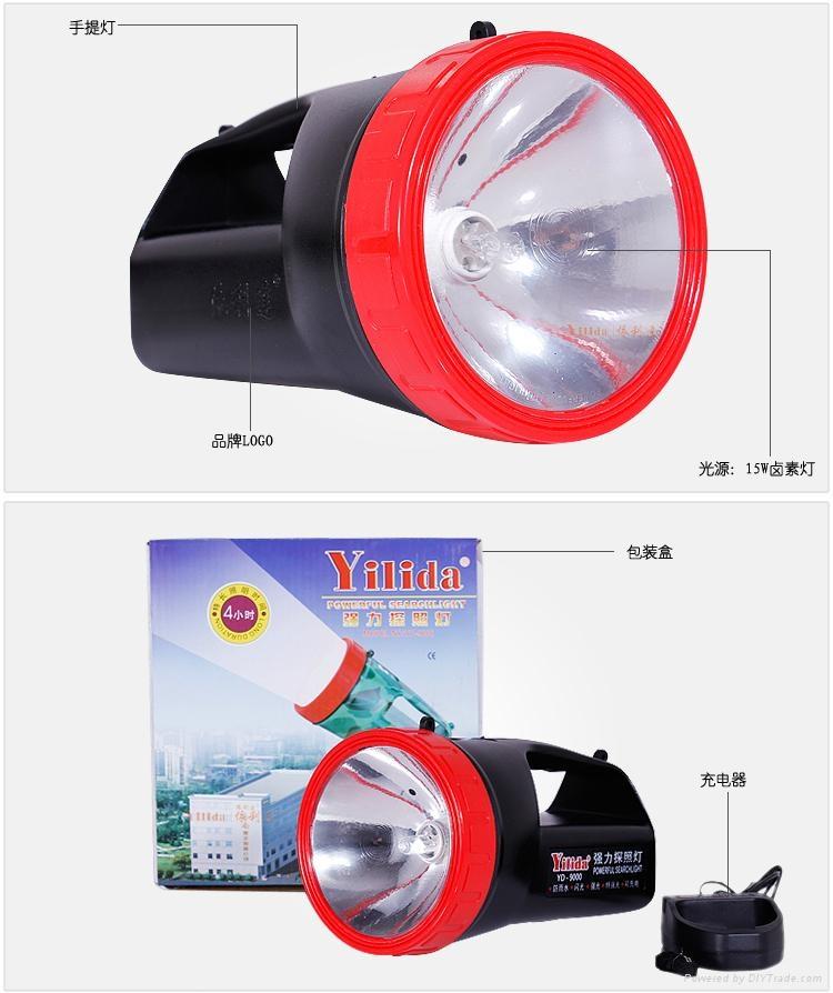 廠家直銷  強光探照燈 YD-9000 1