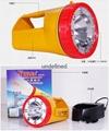 廠家直銷  強光探照燈  YD-9000LED 5