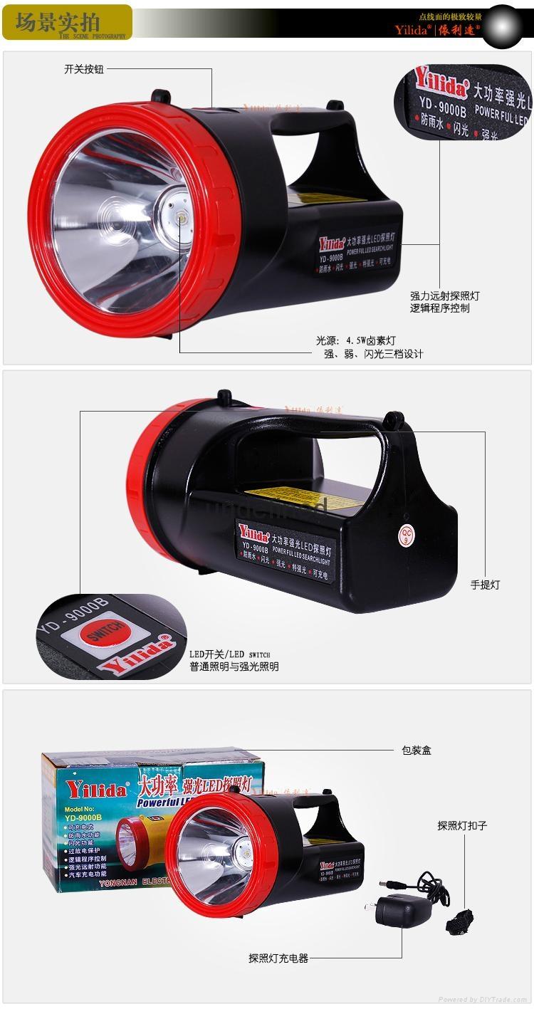 廠家直銷  強光探照燈 YD-9000B 4