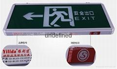 廠家直銷 新國際消防燈 YD-BLZD-I2LRE3W