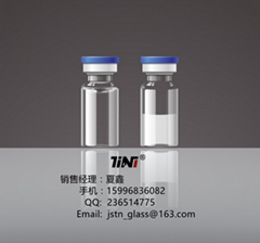 2ml medicine glass bottle for freeze-dried