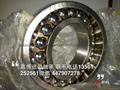 SKF1224KM aligning ball bearing