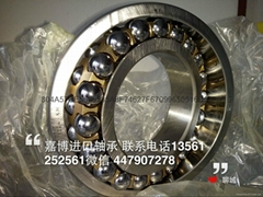 SKF1224KM调心球进口轴承
