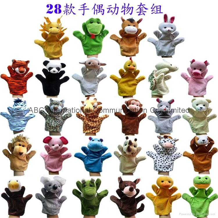 28 cute animal finger puppets