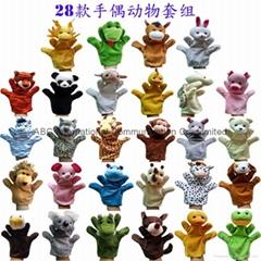 28 style finger plush toys dragon snake horse rabbit tiger panda sheep