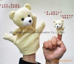 12 stylesAfrican jungle animal parent-kid hand finger puppet  set