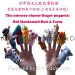 Finger plush puppets story telling animal figure hand puppet cartoon animal toy 2