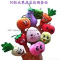 Fruit finger puppet plush toy  vegetable plush puppet finger plush  2
