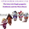 fairy tale finger puppets The wolf and the seven little goats 2