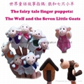 fairy tale finger puppets The wolf and the seven little goats 4
