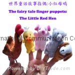 Fairy tale finger puppet plush toy hand toy fairy finger plush toy 1