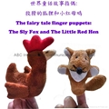 Fairy tale finger puppet plush toy hand toy fairy finger plush toy 4