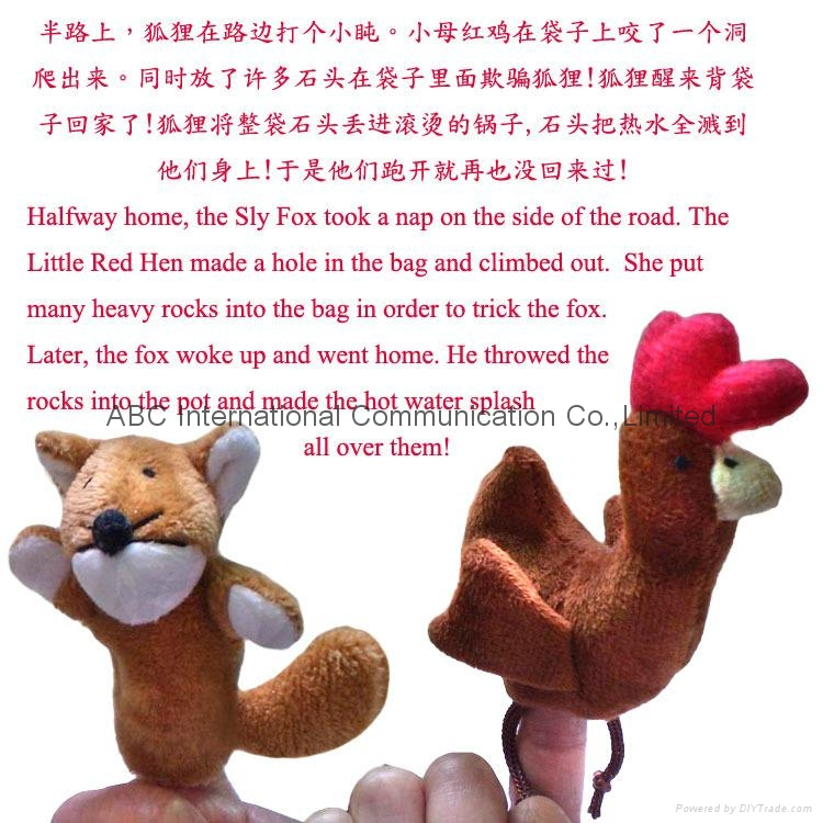 Fairy tale finger puppet plush toy hand toy fairy finger plush toy 5