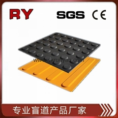 聚氨酯盲道板 塑料盲道砖