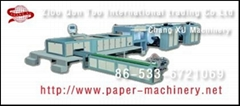 Double cyclotron slitting machine