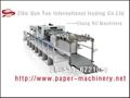 The Coil Paper Cutting Machine