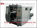 Double-layer High-Speed Cutting Machines
