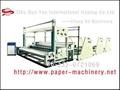 JFFJ-E Full-automatic Bobbin Paper