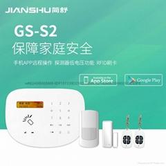 GS-S2无线gsm家用防盗报警器