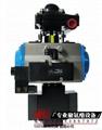 供應聚氨酯發泡機氣動高低壓切換閥 2