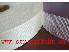 Fiberglass insulation tape 40mm