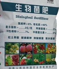 40KG复合微生物菌肥