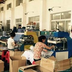 Shanghai Yi Yun packaging materials Co., Ltd.