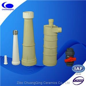 wear resistant alumina ceramic tapered tube for pulp  cleaner 2