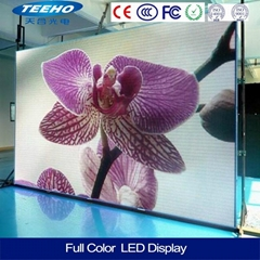 P4 high definition indoor ful color LED video Wall for Olympic Games