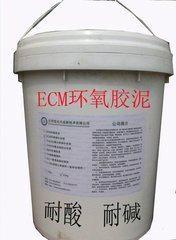 混凝土蜂窩麻面缺陷修補專用改性環氧樹脂砂漿