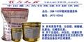 改性环氧树脂砼厂家耐酸碱灌浆料