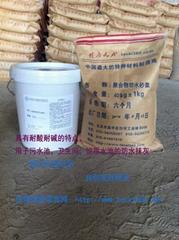 聚合物防水抹灰砂浆-污水池晾水塔专用