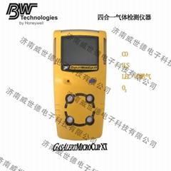 加拿大BW復合氣體報警儀MC2-XWHM-Y-CN