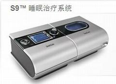 瑞思迈呼吸机——S9 睡眠系列
