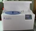 液基细胞制片染色一体机