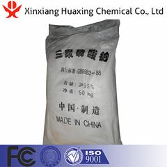 1.Xinxiang Huaxing Chemical Sodium Tripolyphosphate Sodium tripolyphosphate