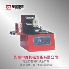 仿喷码小型打码机