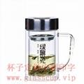 荆门市工艺礼品杯 2