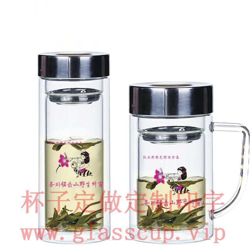 荆门市工艺礼品杯 5